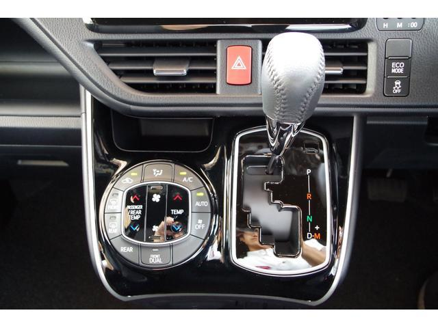 ZS 煌II 登録済未使用車 衝突軽減ブレーキ LEDライト(8枚目)