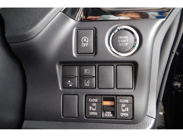 Xi 登録済未使用車 衝突軽減ブレーキ 両側自動ドア LED(6枚目)