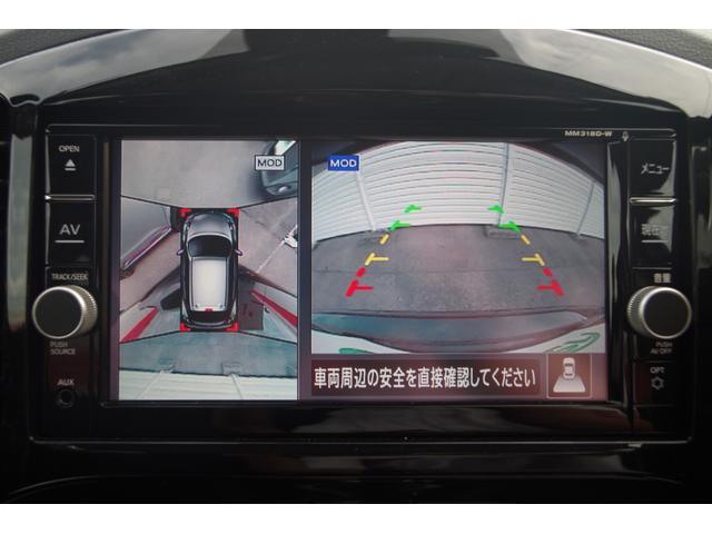 15RX VセレスタイルニスモアラウンドビュモニタP衝突軽減(4枚目)