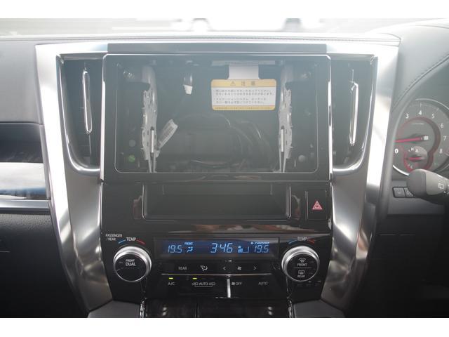 2.5S Cパッケージ 登録済未使用車 ルーフ 三眼LED(4枚目)