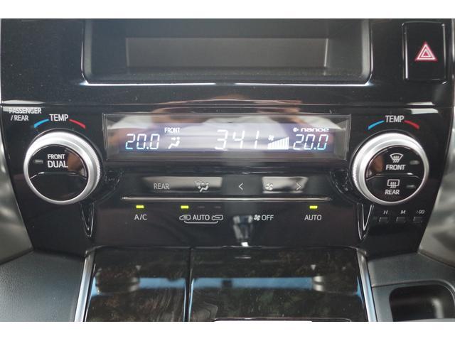 【エアコン周辺】フルオートエアコン(前席左右・前後独立温度コントロール)室内の前後に温度センサーを配置し、温度を自動的に独立してコントロールするオートエアコンを採用しています。