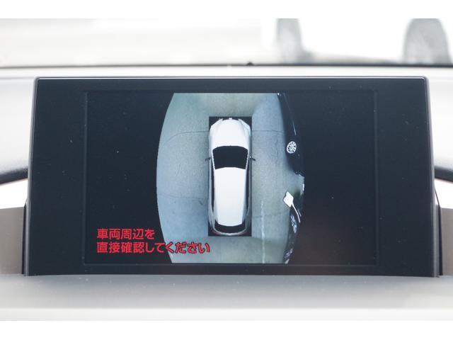 NX300h Fスポーツ サンルーフ 黒革 3眼  BSM(5枚目)