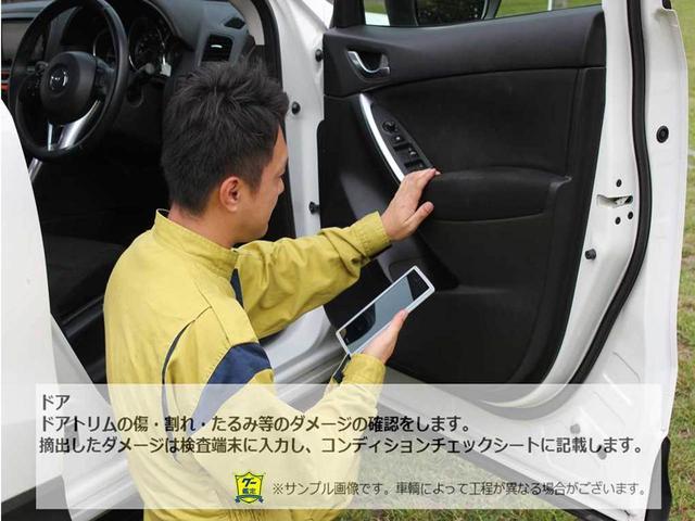 【ドア】ドアトリムの傷・割れ・たるみ等のダメージの確認をします。摘出したダメージは検査端末に入力しコンディションチェックシートに記載します。