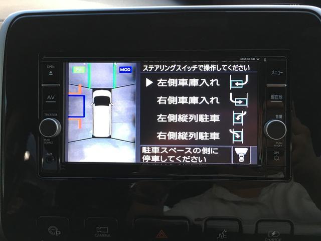 e-パワー ハイウェイスターV プロパイロット 両側自動(8枚目)