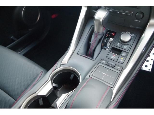 NX300h Fスポーツ パノラマルーフ衝突軽減 三眼LED(9枚目)