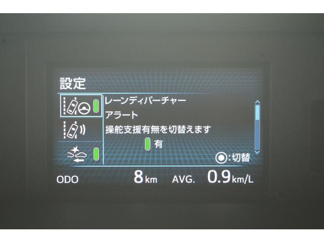 S 登録済未使用車 衝突軽減 レーダークルコン 16AW(11枚目)