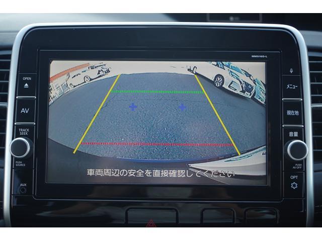 ハイウェイスター プロパイロットエディション 9型ナビTV(5枚目)