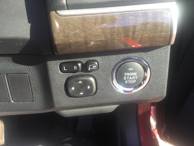 トヨタ マークX 250G ナビ バックカメラ スマートキー ETC HID