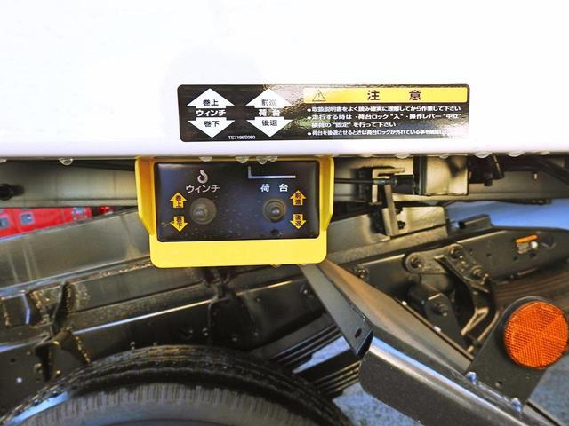 積載車 古河ユニック 超超ロング 開閉式横あおり・固ばく装置(8枚目)