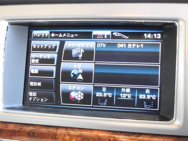 「ジャガー」「ジャガー XF」「セダン」「千葉県」の中古車29