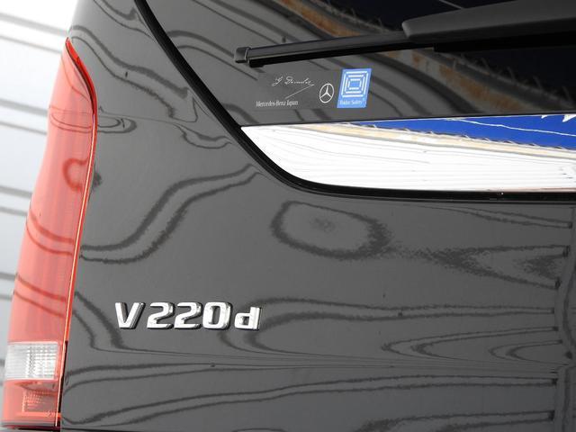 V220d アバンギャルド エクストラロング(20枚目)