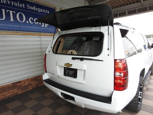 「シボレー」「シボレー サバーバン」「SUV・クロカン」「千葉県」の中古車30