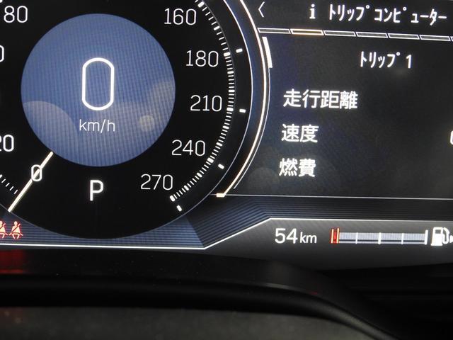 「キャデラック」「キャデラックCT5」「セダン」「千葉県」の中古車51