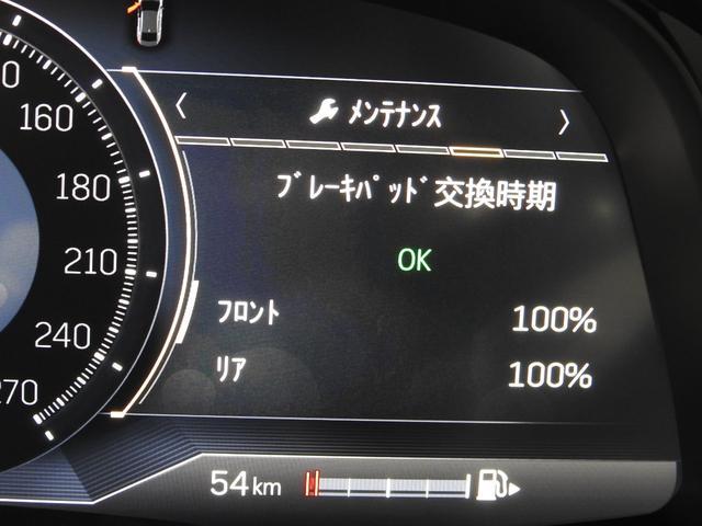 「キャデラック」「キャデラックCT5」「セダン」「千葉県」の中古車52