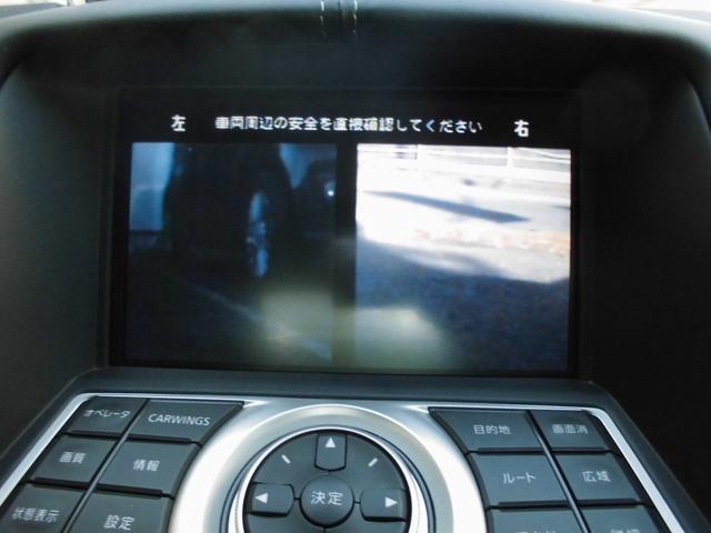 ロードスターバージョンST 電動オープン 20インチアルミ(14枚目)
