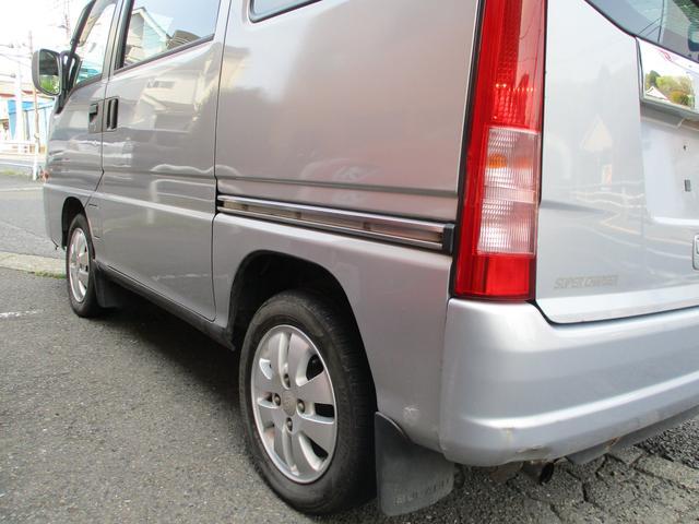 「スバル」「ディアスワゴン」「コンパクトカー」「東京都」の中古車8