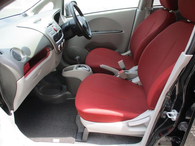 「三菱」「アイ」「コンパクトカー」「東京都」の中古車15