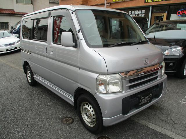 「ホンダ」「バモス」「コンパクトカー」「東京都」の中古車3