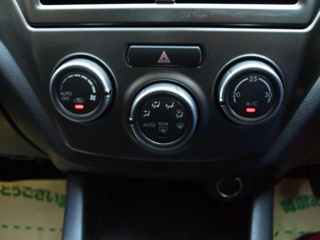 15S キーレス 盗難防止装置 4WD(12枚目)