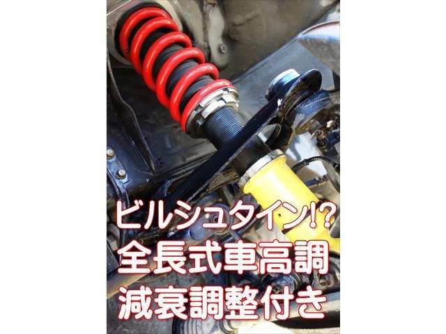 SGリミテッド タイベル交換済 車高調 5速 ナビ 17AW(3枚目)