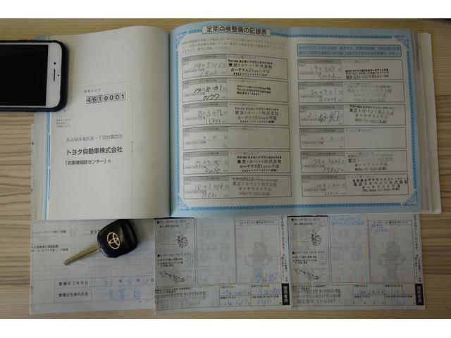 ワンオーナー!走行7.3万km!記録簿13枚有ります。記録簿は車のカルテ。私たち車屋が車を仕入れる際に、走行距離や整備状況が分かる大切なツールの一つです。