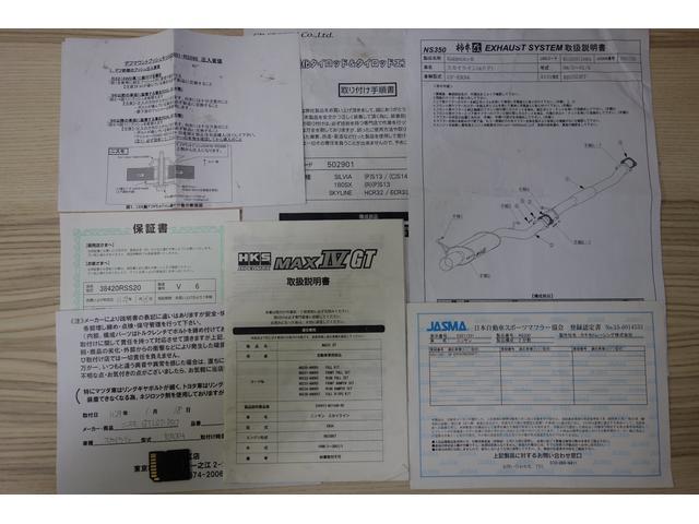 25GTターボ 最終後期 5速 HKS車高調 ニスモLSD(11枚目)