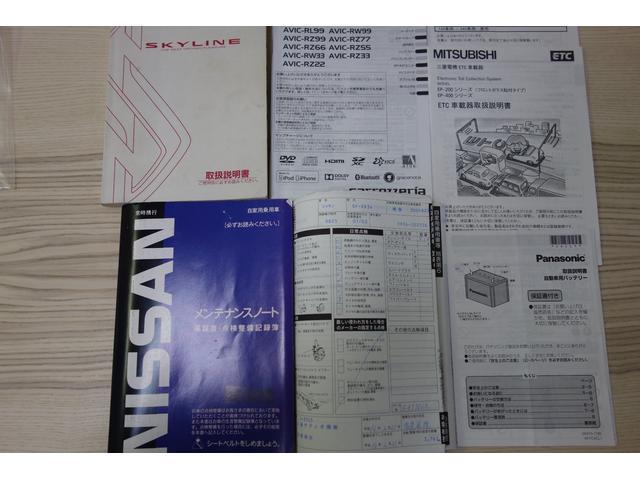 整備記録簿有ります。記録簿は車のカルテ。私たち車屋が車を仕入れる際に、走行距離や整備状況が分かる大切なツールの一つです。