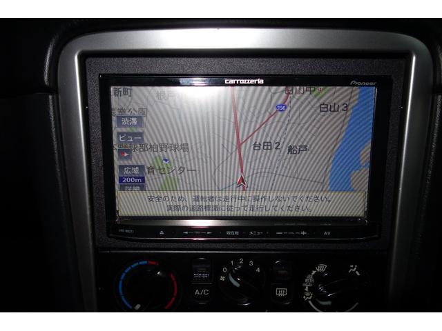 パイオニアカロッツエリア製ナビ装備で、知らない場所もあっという間に検索♪ちょっとしたお出かけや旅行もこれで万全ですね!Bluetooth搭載♪