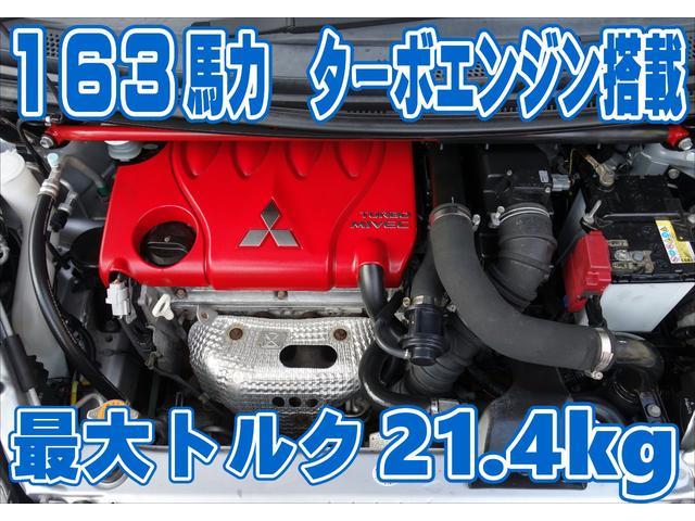 ラリーアートバージョンR5速MT ターボ 車高調 地デジナビ(6枚目)