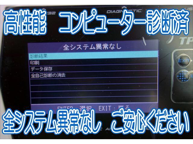 タイプR後期 新品クラッチ交換済 車高調 マフラー ナビTV(9枚目)