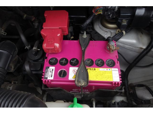安心の国産YUASAバッテリー!!■車検2021年4月まで残ってます。納期がグーーンと短くなります。納車が待ち遠しい方にもオススメです。
