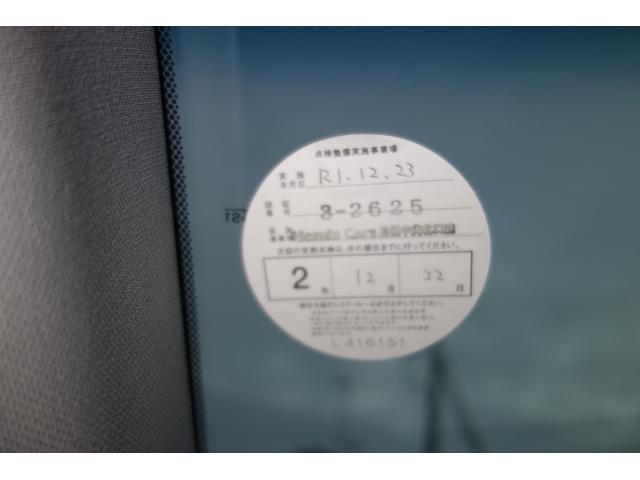 「ホンダ」「アコード」「セダン」「千葉県」の中古車29