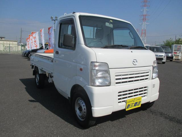 マツダ スクラムトラック KCスペシャル エアコンパワステ 4WD ワンオーナー