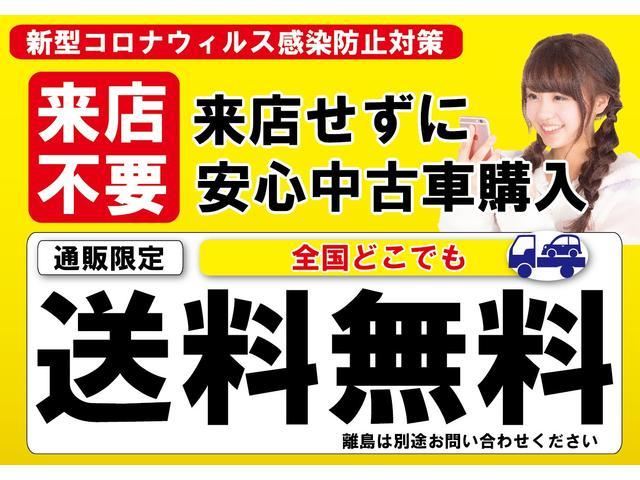 ハイウェイスター X 純正ナビTV ワンオーナー(2枚目)