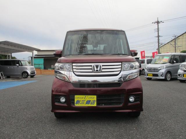 お車でお越しの際は、常磐道三郷スマートIC・外環自動車道三郷西ICすぐ近く!