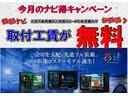 日産 モコ S キーレス CD ABS