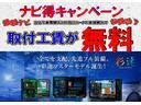 FXリミテッド ナビTV スマートキー ISTOP(3枚目)