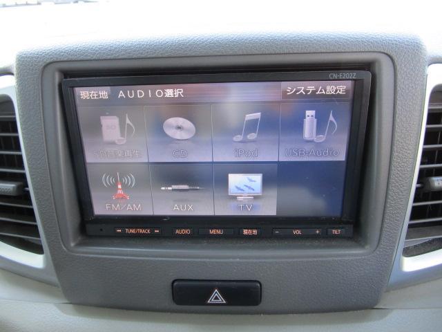X ワンセグメモリーナビ・ETC・車検整備付(16枚目)