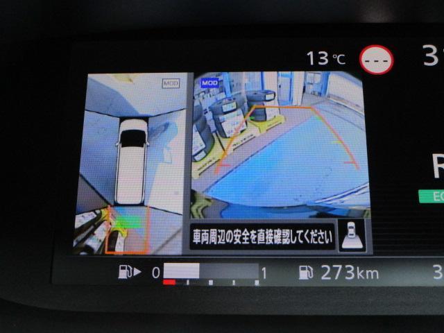 2.0G 全方位カメラ・両側電動スライドドア・3列シート・8人乗り(17枚目)