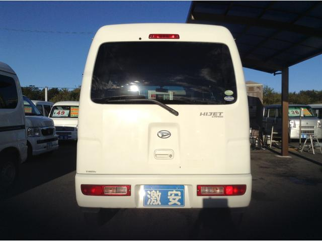 「ダイハツ」「ハイゼットカーゴ」「軽自動車」「千葉県」の中古車5