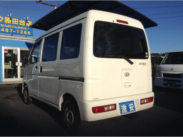 「ダイハツ」「ハイゼットカーゴ」「軽自動車」「千葉県」の中古車6