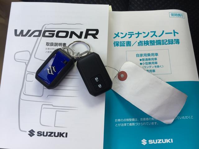 「スズキ」「ワゴンR」「コンパクトカー」「東京都」の中古車19