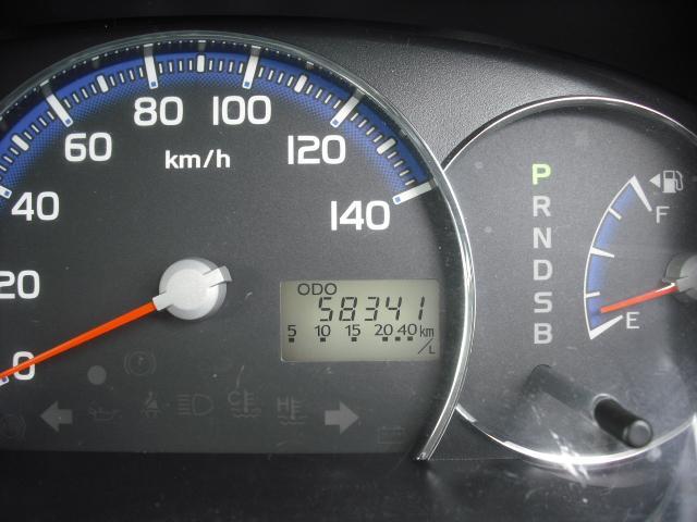 カスタム RS ターボ HDDナビ スマートキー(21枚目)
