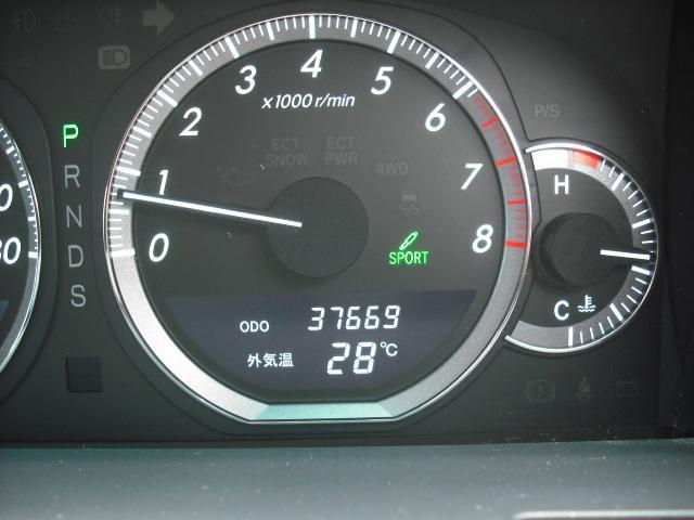 Cタイプ 黒革シート 純正ナビ バックカメラ スマートキー クルーズコントロール HID ビルトインETC シートヒーター(25枚目)