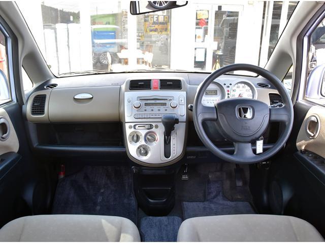 C 車検2年整備付 キーレス エアバッグ ABS 保証付(7枚目)