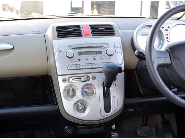 C 車検2年整備付 キーレス エアバッグ ABS 保証付(8枚目)