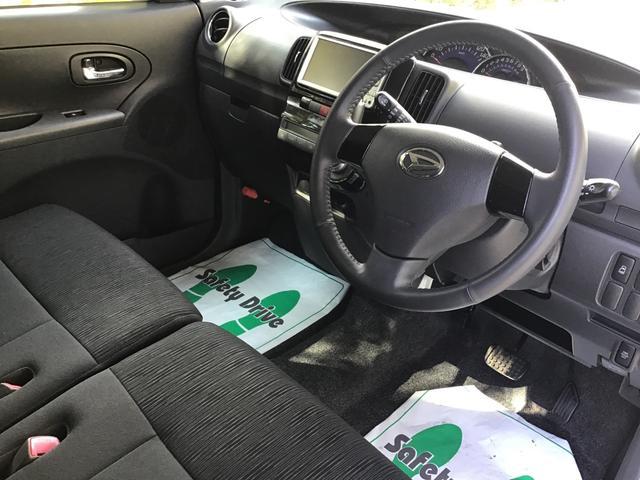 「ダイハツ」「タント」「コンパクトカー」「千葉県」の中古車21