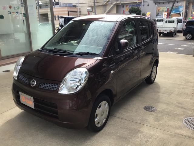 「日産」「モコ」「コンパクトカー」「千葉県」の中古車7