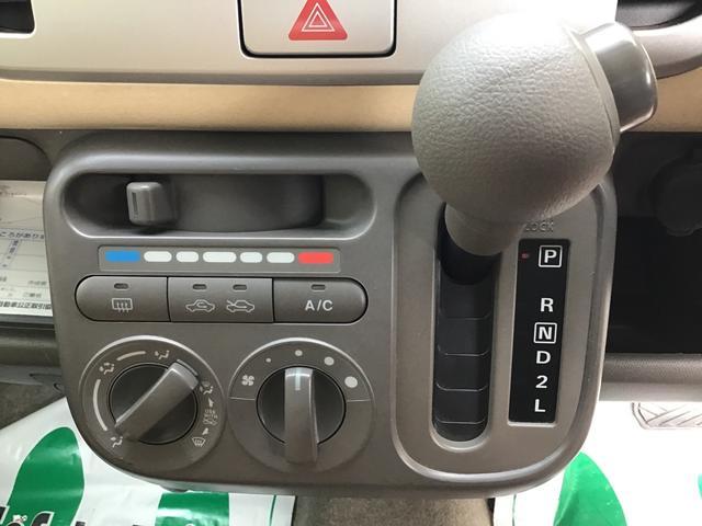 「日産」「モコ」「コンパクトカー」「千葉県」の中古車11