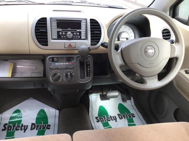 「日産」「モコ」「コンパクトカー」「千葉県」の中古車15
